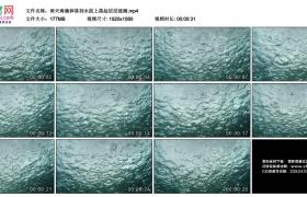 高清实拍视频素材丨雨天雨滴掉落到水面上荡起层层涟漪