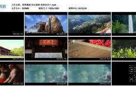 【高清宣传片】锦绣潇湘 快乐湖南 旅游宣传片