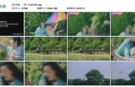 [高清实拍素材]一家三口放风筝