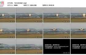 高清实拍视频丨飞机从机场起飞