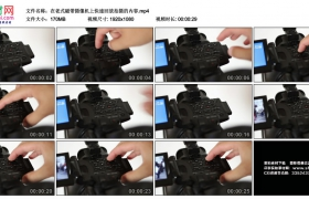 高清实拍视频素材丨在老式磁带摄像机上快速回放拍摄的内容