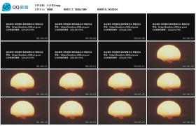 [高清实拍素材]大月亮3