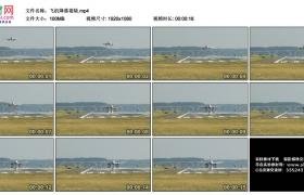 高清实拍视频丨飞机在机场降落着陆