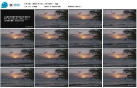 [高清实拍素材]海面上的太阳(太阳比较小)