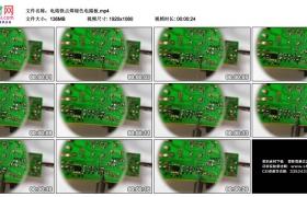 高清实拍视频素材丨电烙铁点焊绿色电路板