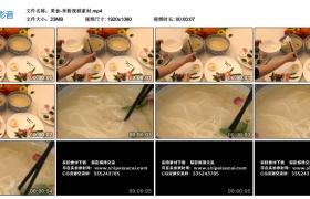 【高清实拍素材】美食-米粉视频素材