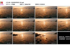 4K视频素材丨航拍朝阳照射的大海