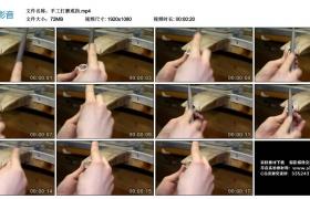 高清实拍视频丨手工打磨戒指