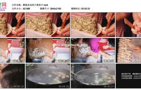 4K实拍视频素材丨擀面皮包饺子煮饺子