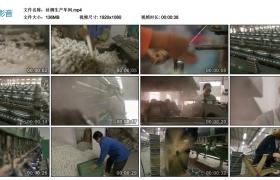 高清实拍视频丨丝绸生产车间