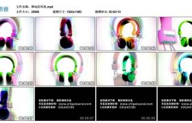 【高清动态素材】律动的耳机