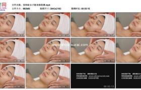 4K实拍视频素材丨技师给女子做身体按摩