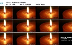 高清实拍视频丨特写燃烧着的红色蜡烛