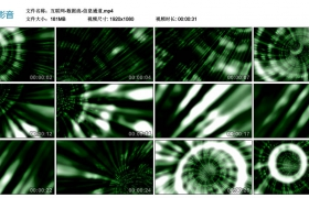 高清动态视频丨互联网-数据流-信息通道