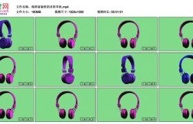 高清动态视频素材丨绿屏前旋转的多彩耳机