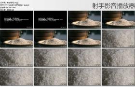 【高清实拍素材】米粒特写