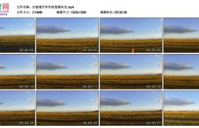 高清实拍视频丨行驶着汽车外的荒漠风光