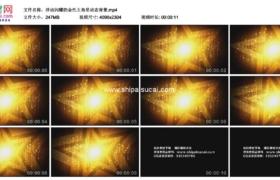 4K动态视频素材丨浮动闪耀的金色五角星动态背景