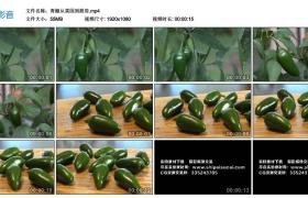 高清实拍视频丨青椒从菜园到厨房