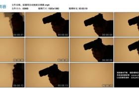 高清实拍视频丨拍摄用自动手枪射击剪影