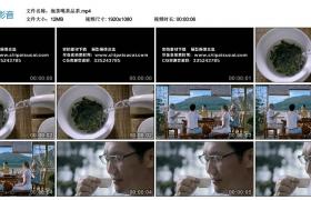 【高清实拍素材】泡茶喝茶品茶