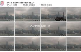 4K实拍视频素材丨暴风雨即将来临的香港延时摄影