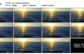 4K视频丨阳光照射下海浪拍打着沙滩