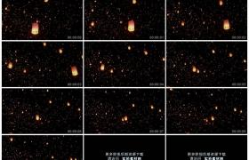 高清实拍视频素材丨孔明灯飞入夜空