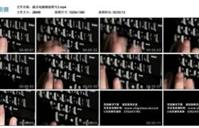【高清实拍素材】敲击电脑键盘特写3