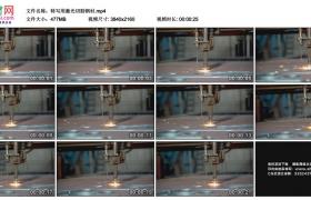 4K实拍视频素材丨特写用激光切割钢材
