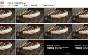 高清实拍视频丨用电烤箱烤肉