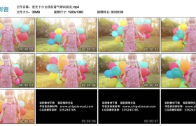 高清实拍视频丨逆光下小女孩拉着气球向前走