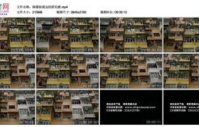 4K视频素材丨移摄街道边的居民楼