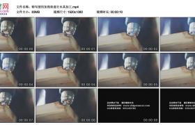 高清实拍视频素材丨特写使用加热炬进行木具加工