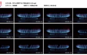 4K实拍视频素材丨特写点燃燃气灶升腾起蓝色火焰