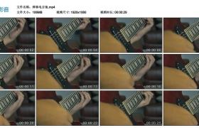 高清实拍视频素材丨弹奏电吉他