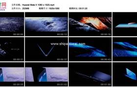 高清广告丨2019华为Huawei Mate X  世界首款5G折叠智能手机高清视频广告宣传片下载