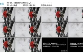 高清实拍视频丨创意拍摄冰冷的锁住的心