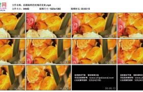 高清实拍视频丨拍摄旋转的玫瑰花花束