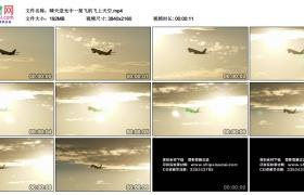 4K实拍视频素材丨晴天逆光中一架飞机飞上天空