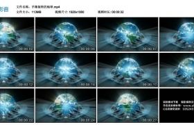 高清实拍视频丨手捧旋转的地球