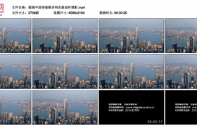 4K实拍视频素材丨摇摄中国香港维多利亚港延时摄影