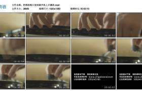 高清实拍视频丨把黑胶唱片放到留声机上并播放
