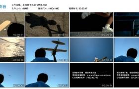 高清实拍视频素材丨小孩放飞机放飞梦想