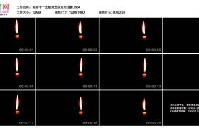 高清实拍视频素材丨黑暗中一支蜡烛燃烧延时摄影