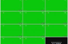 高清实拍视频素材丨绿色背景上数码摄像机信息闪烁