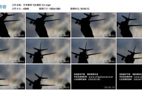 高清实拍视频素材丨手举模型飞机模拟飞行