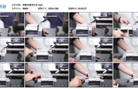 高清实拍视频素材丨调整高精度机床