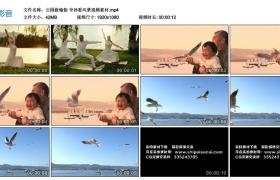 【高清实拍素材】公园做瑜伽 爷孙看风景视频素材