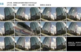 高清实拍视频丨鱼眼镜头延时拍摄外国城市中的车流